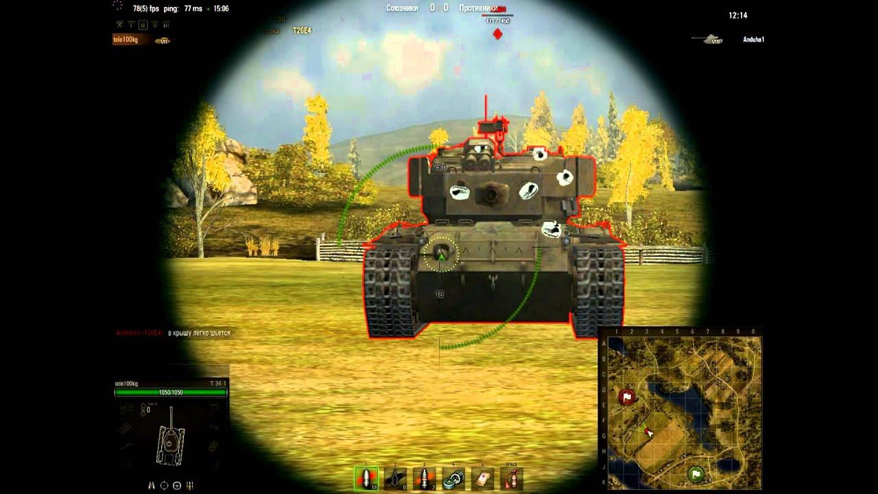 схема бронирования и пробития т-18 танки