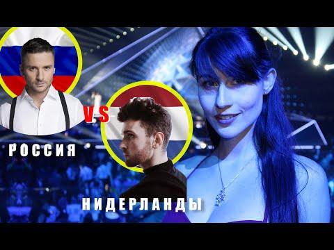 Евровидение 2019: Впечатления от полуфинала из VIP зоны | Россия или Нидерланды