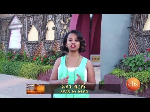 Semonun Addis ,Coverage on Dima Traditional Restaurant