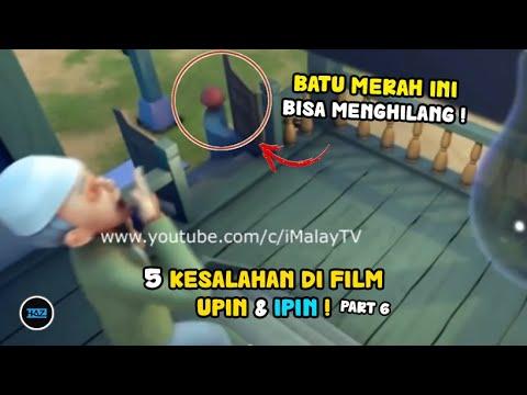 5 Kesalahan Dalam Animasi Upin Dan Ipin ! PART 6