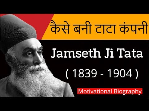 Tata Success Story in Hindi | Tata Group , Tata Motor | Jamsetji Tata Motivational Biography
