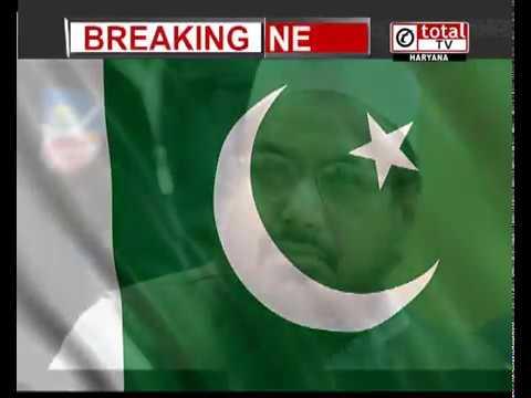 Pakistan Bans Hafiz Saeed's Terrorist Organisation Jamaat-ud-Dawa