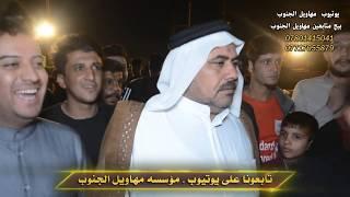زماط ابو جفات وابو سكينه ودخول محمد المياحي شاهد ما حدث