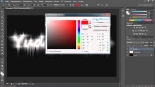 Урок по Adobe Photoshop CS6 - Красивая Надпись