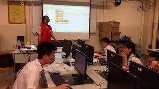 Publication Date: 2018-06-27 | Video Title: 到校課程 - 聖公會基孝中學 - 語音小程式