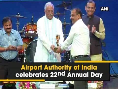 Airport Authority of India celebrates 22nd Annual Day - ANI #News
