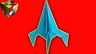 Оригами Ракета. Как сделать ракету из бумаги своими руками. Поделки из бумаги.(Учимся рукоделию! Ракета из бумаги. Видео научит вас как сделать ракету оригами из бумаги своими руками!..., 2016-10-16T15:30:01.000Z)