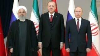 Пресс-конференция по итогам саммита президентов России, Турции и Ирана. Прямая трансляция