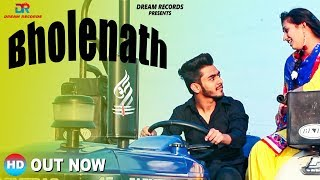 New Haryanvi Song | BHOLENATH | Jeet Rajput | Latest Haryanvi Songs Haryanavi 2019 | Dream Records
