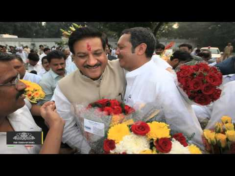 Prithviraj Chavan To Continue As Maharashtra Chief Minister - TOI