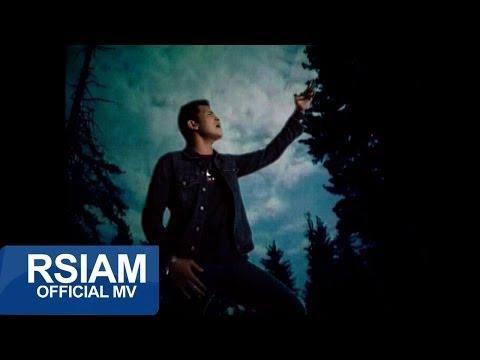 ฝากฟ้า : บ่าววี อาร์ สยาม [Official MV]