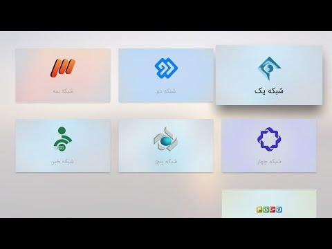 IRIB Live For TvOS Demo