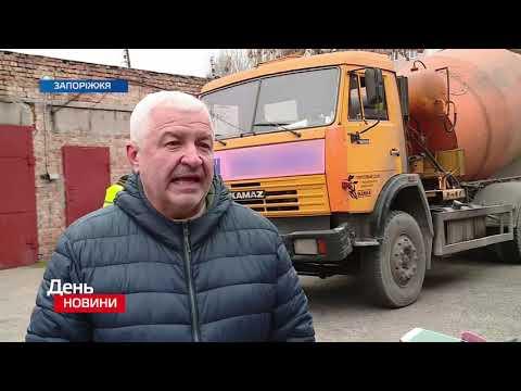 Телеканал TV5: У Запорізькій обласній інфекційній лікарні розпочалось будівництво кисневої станції
