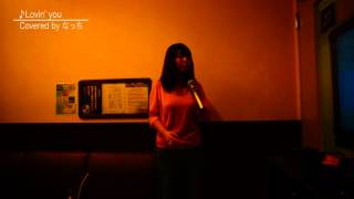 Lovin' you / May J (cover) #19