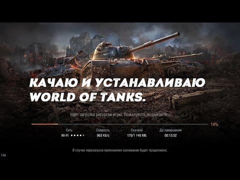 Игра Армада танков: играй бесплатно онлайн!!
