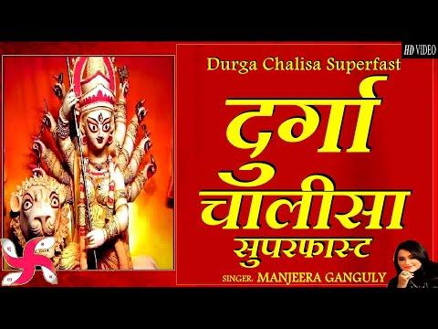 Durga Chalisa Super Fast | Durga Chalisa | दुर्गा चालीसा | Sand Art