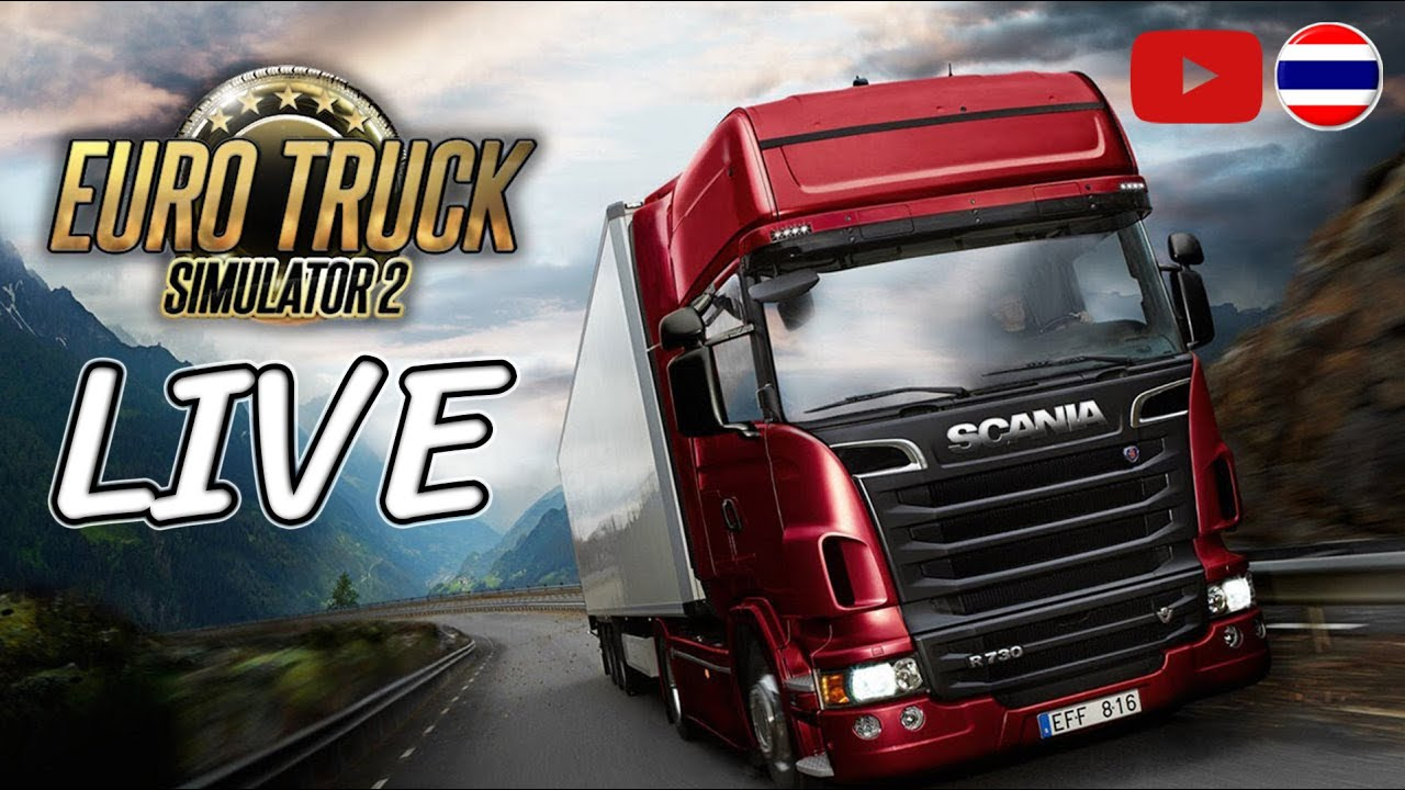 Test Stream Euro Truck Simulator 2