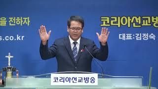 이금석 목사  축도  장소  백석교회  korea코리아…
