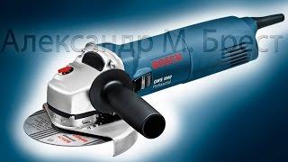 Bosch GWS 1000 (Болгарка 125) Какую болгарку выбрать \ Малая болгарка(, 2015-04-25T23:26:05.000Z)