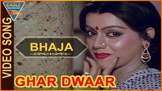 Bhaja Song From Ghar Dwaar Movie Tanuja Sachin Raj Kiran Bollywood Songs