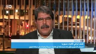 صالح مسلم: لدينا علاقات عسكرية مع الولايات المتحدة لكننا لا نعلم بما يجري وراء الستار
