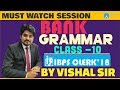 English | IBPS Clerk 2018 | Class - 10 | Bank Grammar | Vishal Sir | 4:00 PM
