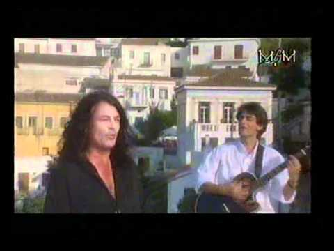Ian Gillan & Michael Rakintzis  GETAWAY