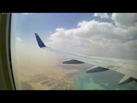 Sun Expres B737-800  from Hurghada to Frankfurt 2018 1 Teil