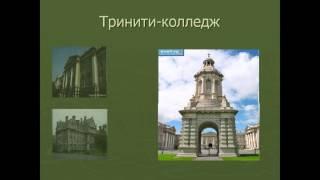 видео Презентация на тему