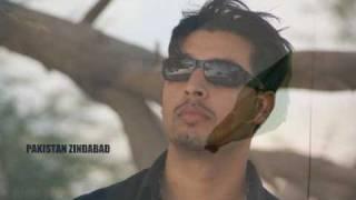 Pakistani drama ASHIANA song