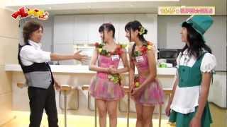 2012年10月5日オンエアー『つんつべ♂』バックナンバー#67 『つんつべ♂ ...