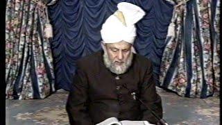 Urdu Tarjamatul Quran Class #32, Al-Baqarah verses 275 to 283