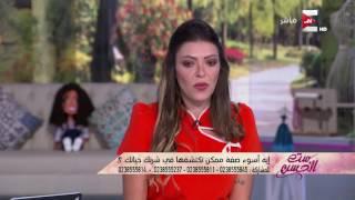 ست الحسن - شريهان أبوالحسن لـ حنان البهي: إنتي كنتي بتشخري .. والرد ؟؟