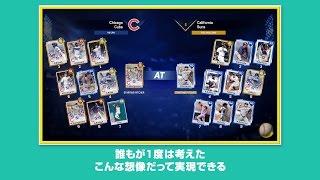 MLB THE SHOW 17(英語版)_gallery_2