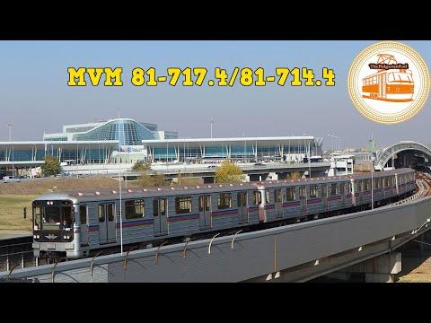 Sofia Metro | MVM 81-717.4/81-714.4🚇