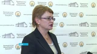Более трех тысяч жителей Башкортостана получат опережающее профессиональное обучение