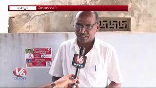 Muthagudem Village | CPI Leader Maulana Family Rules Panchayat Since 1981  | Khammam | V6 News