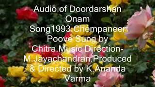 Chempanineerpoove Naru Thumpa Poo by Chitra given by asst director ananda varma dooradarshan