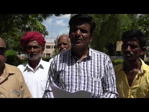 Pali-Rani-Ghneri: गोचर पर अतिकमण, कलक्टर से गुहार