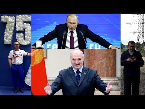 Мы всегда будем с Россией