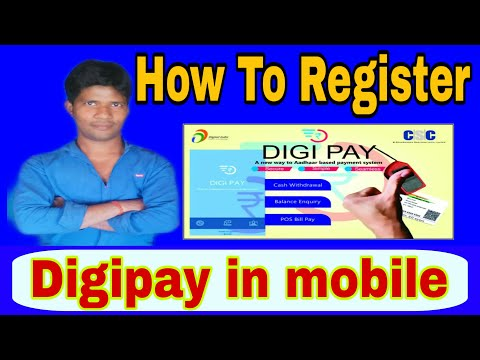Csc Vle Digipay Mobile मे केसे चालायें/how To Register Digipay In Mobile Phone