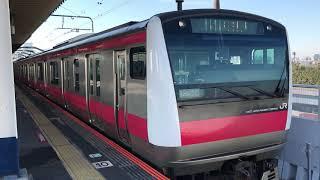 京葉線E233系5000番台千ケヨ512編成 各駅停車海浜幕張行き 新木場駅発車
