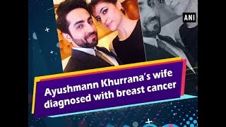 Ayushmann Khurrana's wife diagnosed with breast cancer - #Entertainment News