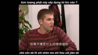 301 Câu Đàm Thoại Tiếng Hoa bài 31-40 phiên âm + vietsub - Học tiếng trung qua phim