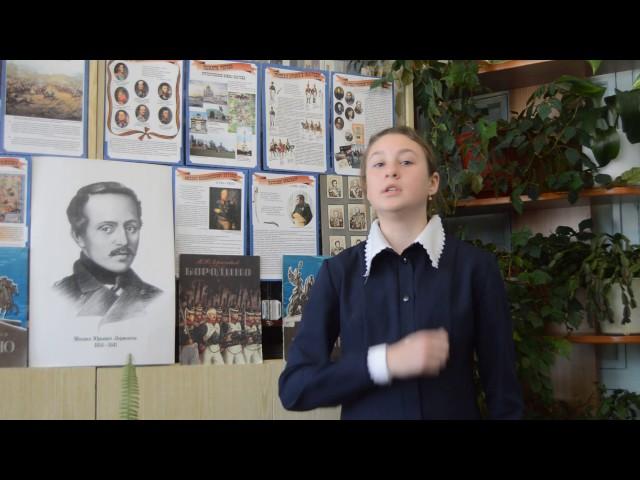 Изображение предпросмотра прочтения – ИринаБаханова читает произведение «Бородино» М.Ю.Лермонтова