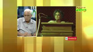 Kerala police mull case against Arundhati Roy for comments on Gandhi- Special Edition (1) 02-08-14