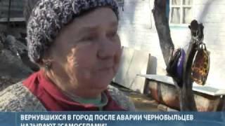 """""""Самоселы"""" Чернобыля: жизнь в зоне отчуждения"""