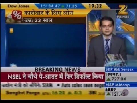 ZEE Business Money Guru on 08 10 2013 | Abhishek Dwivedi from BankBazaar.com
