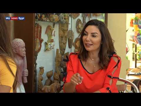 لقاء مع الفنانة المصرية ناهد السباعي  - 11:59-2019 / 11 / 10