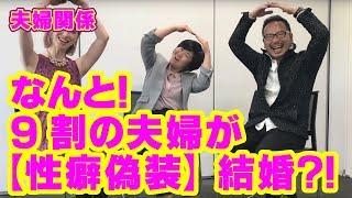藤村高志(たかぢん)ブログ https://ameblo.jp/takadin/ □ご相談は、各...